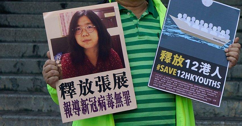 large Hong Kong China Detained  efceedcbcdada bacc